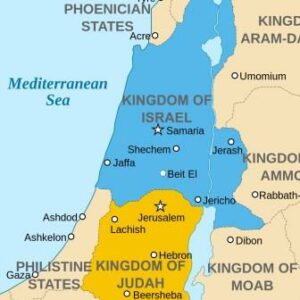 The Two Houses of Israel – Part 1