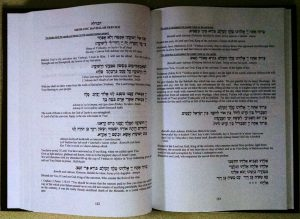 Prayerbook pages