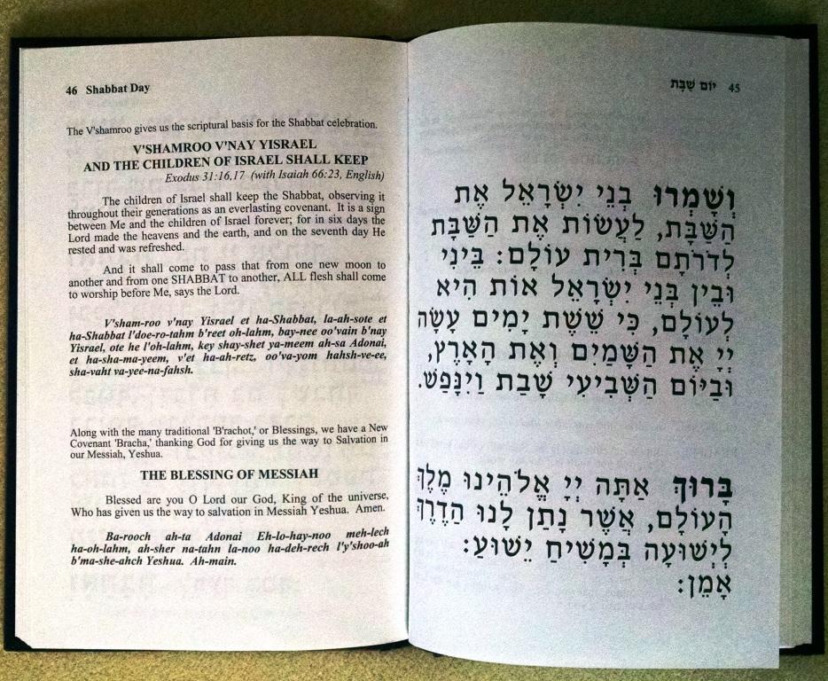 Messianic Shabbat Siddur Pages