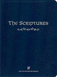 ISR Scriptures