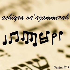 Psalm 27:6